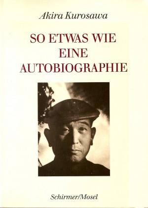 1986.Kurosawa