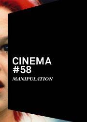 2013.Cinema 58