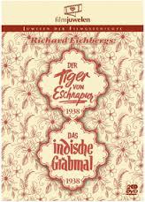 2013.Eschnapur:Grabmal