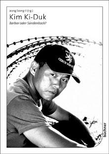 2013.Kim Ki-Duk