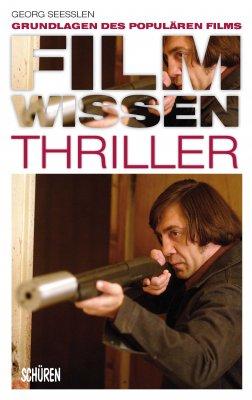 2013.Thriller