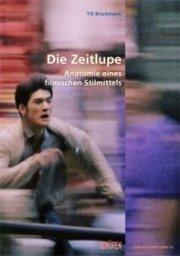 2013.Zeitlupe