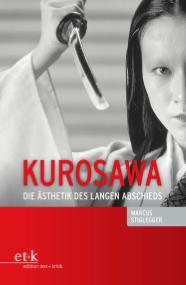 2014.Kurosawa