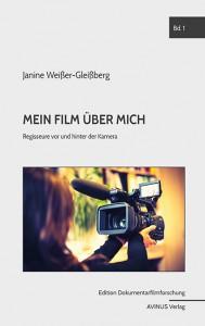 2014.Mein Film