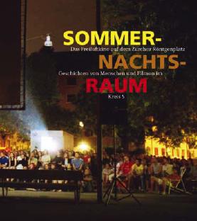 2014.Sommernacht