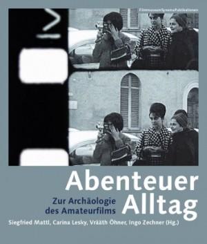 2015.Amateurfilm
