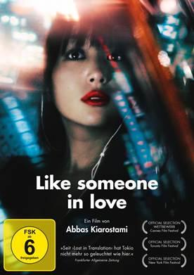 2015.DVD.Kiarostami