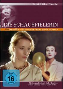 2015.DVD.Schauspielerin