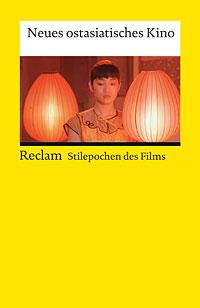 2015.Neues ostasiatisches Kino