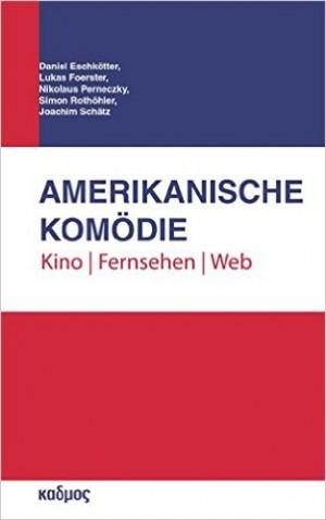2016-amerikanische-komoedie