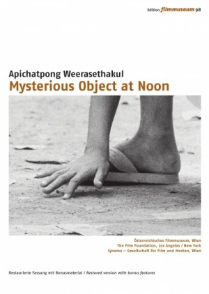 2016.DVD.MysteriousObject
