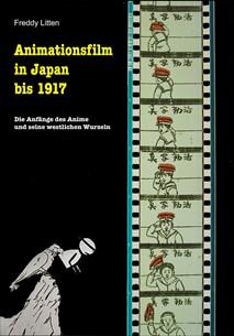 2016-japanischer-animationsfilm