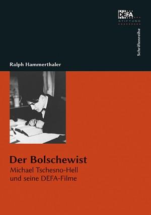 2016.Tschesno-Hell