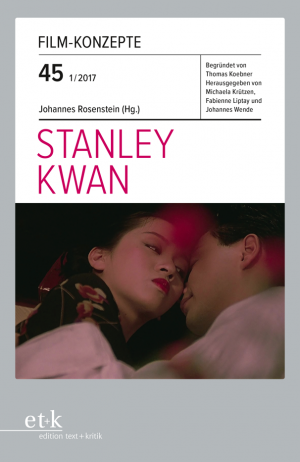 2017.Stanley Kwan